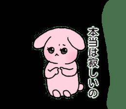 Usako's Otome tin sticker sticker #15850442