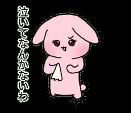 Usako's Otome tin sticker sticker #15850443