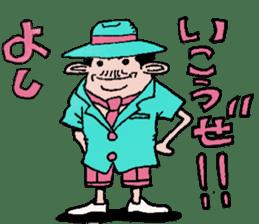 samrai monkey sticker #15853783