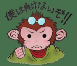 samrai monkey sticker #15853784