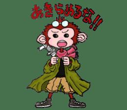 samrai monkey sticker #15853790