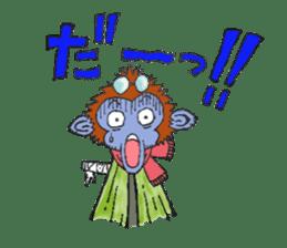 samrai monkey sticker #15853795
