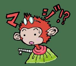 samrai monkey sticker #15853796