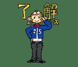 samrai monkey sticker #15853800