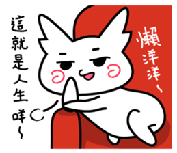 The daily life of Siaoji sticker #15857651