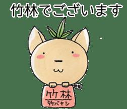 Sticker for bamboo grove family sticker #15861954