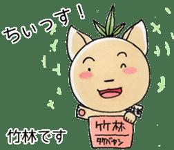 Sticker for bamboo grove family sticker #15861955
