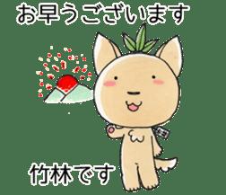 Sticker for bamboo grove family sticker #15861956