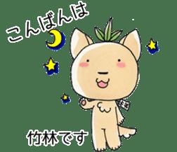 Sticker for bamboo grove family sticker #15861958
