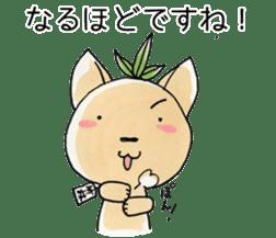 Sticker for bamboo grove family sticker #15861959