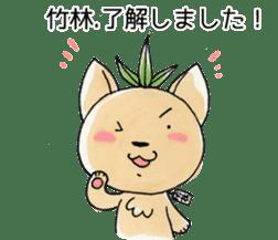 Sticker for bamboo grove family sticker #15861960