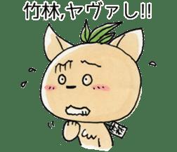Sticker for bamboo grove family sticker #15861962
