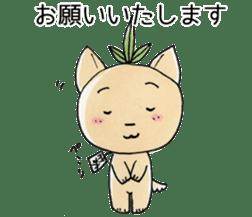 Sticker for bamboo grove family sticker #15861965