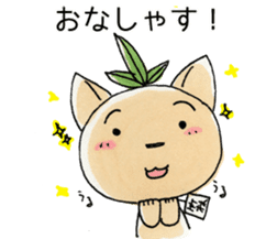 Sticker for bamboo grove family sticker #15861966