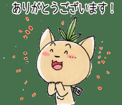 Sticker for bamboo grove family sticker #15861967