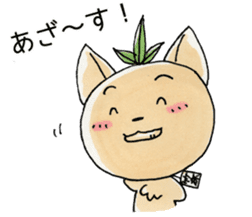 Sticker for bamboo grove family sticker #15861968