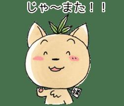 Sticker for bamboo grove family sticker #15861970