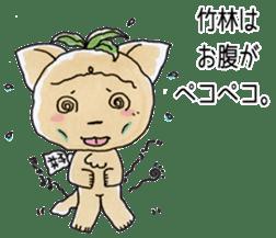 Sticker for bamboo grove family sticker #15861975