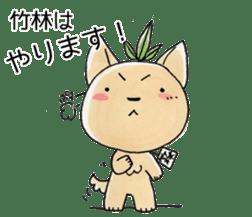 Sticker for bamboo grove family sticker #15861976