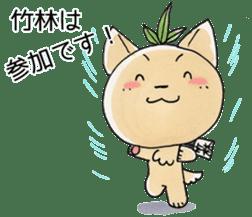 Sticker for bamboo grove family sticker #15861978
