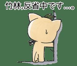 Sticker for bamboo grove family sticker #15861979