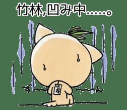 Sticker for bamboo grove family sticker #15861980