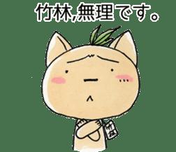 Sticker for bamboo grove family sticker #15861981