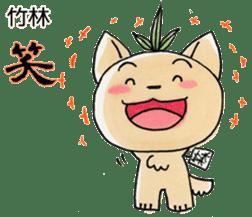 Sticker for bamboo grove family sticker #15861984