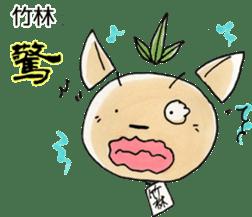 Sticker for bamboo grove family sticker #15861985