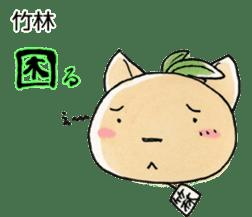 Sticker for bamboo grove family sticker #15861987