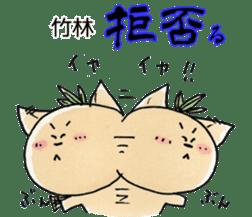 Sticker for bamboo grove family sticker #15861988