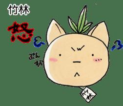 Sticker for bamboo grove family sticker #15861990