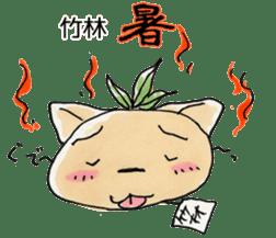 Sticker for bamboo grove family sticker #15861992