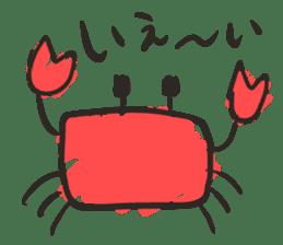 Creature of the aquarium sticker #15869492