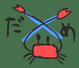 Creature of the aquarium sticker #15869496