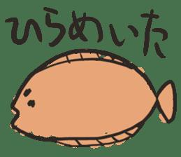 Creature of the aquarium sticker #15869517
