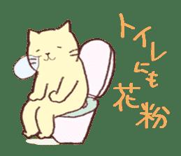 Sleep cat2 sticker #15872674