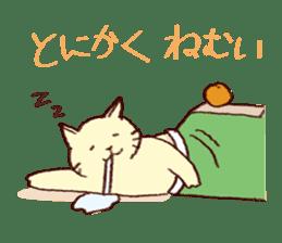 Sleep cat2 sticker #15872676