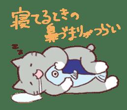 Sleep cat2 sticker #15872678