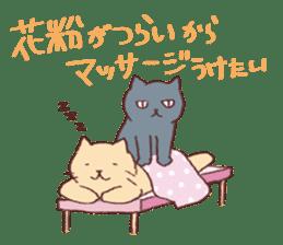 Sleep cat2 sticker #15872679