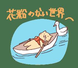 Sleep cat2 sticker #15872680
