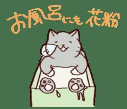 Sleep cat2 sticker #15872682