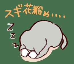 Sleep cat2 sticker #15872686