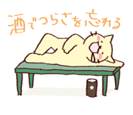 Sleep cat2 sticker #15872687
