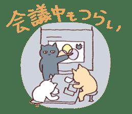 Sleep cat2 sticker #15872689