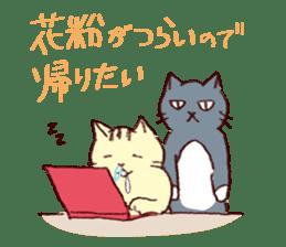 Sleep cat2 sticker #15872691
