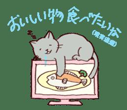 Sleep cat2 sticker #15872692