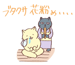 Sleep cat2 sticker #15872694