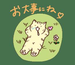 Sleep cat2 sticker #15872695