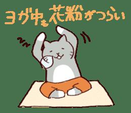 Sleep cat2 sticker #15872696